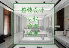 沈陽錦上裝飾工程有限公司