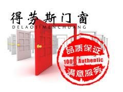 定制办公室隔断、卫生间隔断安装、扬州本地人信誉高