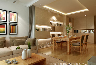 京贸国际城张先生的新家