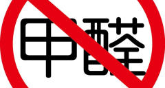 江西省东森有害生物防治有限公司