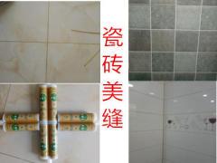 北京装修队/散工家装服务 二手房翻新 墙面粉刷刮腻子 隔断瓷砖美缝_0