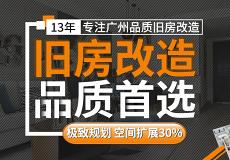 广州诺艺装饰设计工程有限公司