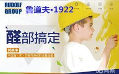 南阳居安环保科技有限公司