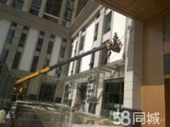 广西乐泰清洁服务有限公司