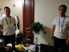 陕西天安捷芮环保科技有限公司