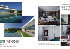襄陽雅美居裝飾工程有限公司