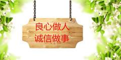 惠州息都建筑装饰工程有限公司