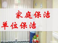 渭南绿家环保科技有限公司
