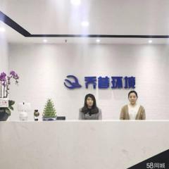 江蘇喬昔環境工程有限公司