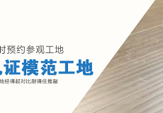 天津因思百爾建筑設計有限公司