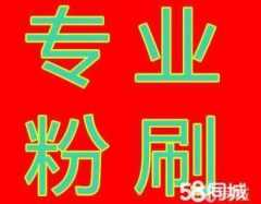 天津永輝裝飾