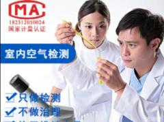 四川弗里曼環境科技有限公司