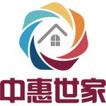 青岛中惠世家装饰工程有限公司