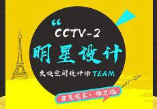 上海静域装饰设计工程有限公司
