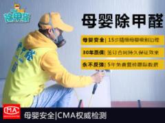 杭州凈芯科技有限公司