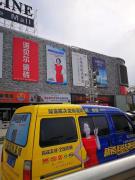 泰州市亮彩物业管理有限公司