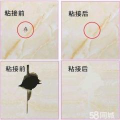 北京家庭全活維修