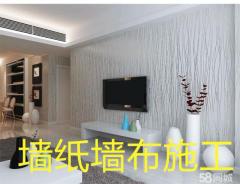 蘇州橙匠裝飾工程有限公司