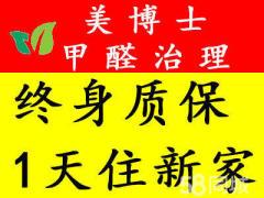 云南锦添环保科技有限公司