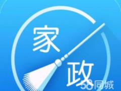 安顺鼎顺物业有限公司