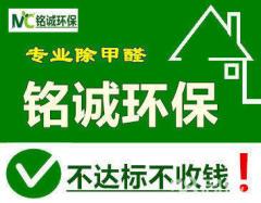 湖南銘誠環保科技有限公司