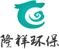 鄭州隆祥環保科技有限公司