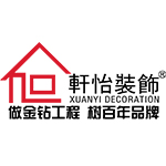 廣州軒怡裝飾設計工程有限公司