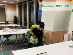 上海同风环境工程有限公司