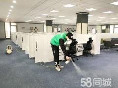 烟台绿鑫环保科技有限公司