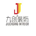 唐山九創裝飾工程有限公司