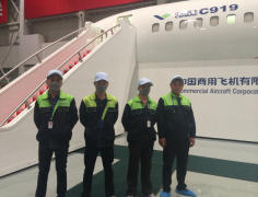 杭州乔昔环境工程有限公司