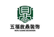 福建省五福故鼎工程设计有限公司