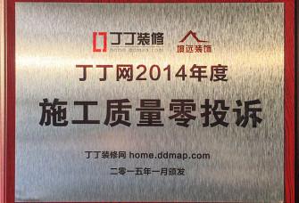 宁波绘巢装饰设计有限公司资质证明