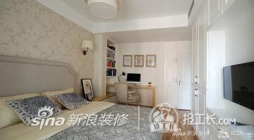 54平方米小居室5
