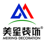 廣州市美星裝飾設計有限公司信州分公司