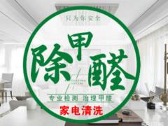 河南省荃洁环保科技有限公司