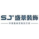 揚州盛景裝飾工程有限公司