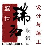 大慶市盛世瑞和裝飾工程有限公司