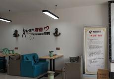 江西省翹楚裝飾有限公司