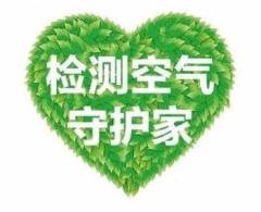 潍坊双文环保科技有限公司