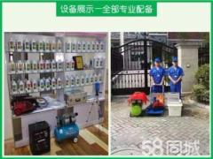 陕西幸福蓝海环保科技有限公司