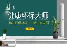 上海文爵建筑装饰工程有限公司宁波市分公司