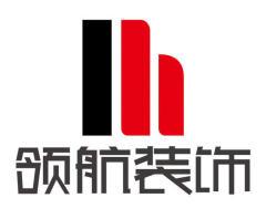 徐州領航裝飾工程有限公司