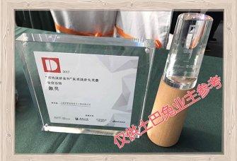 北京开元广晟装饰工程有限公司资质证明