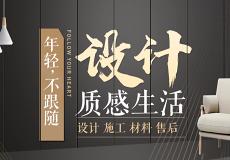 陕西今朝建筑装饰设计工程有限公司西安第四分公司