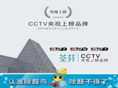 武汉山海逸家环境科技有限公司