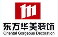 专业承接家庭装修、别墅、办公及店面装饰设计、施工_7