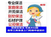 宜春市宜阳甘英保洁服务部