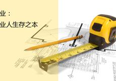 内蒙古众贺珈源装饰设计工程有限公司