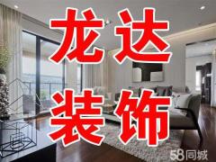 蚌埠市龙达建材有限公司